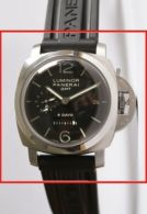 Officine Panerai Luminor 1950 PAM 00233