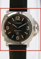 Officine Panerai Luminor 44 mm PAM 1000 Logo