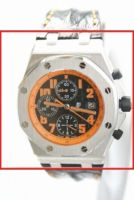 Audemars Piguet Royal Oak 26170ST.OO.D101CR.01 Off Shore Vulcano