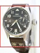 Pilot-Watches