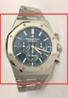 Audemars Piguet Royal Oak 26320ST.OO.1220ST.03