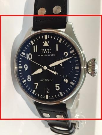 IWC Fliegeruhren 501001   Fliegeruhr